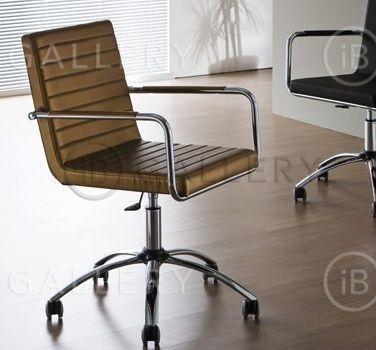 Кресла на колесиках в России Сравнить цены, купить
